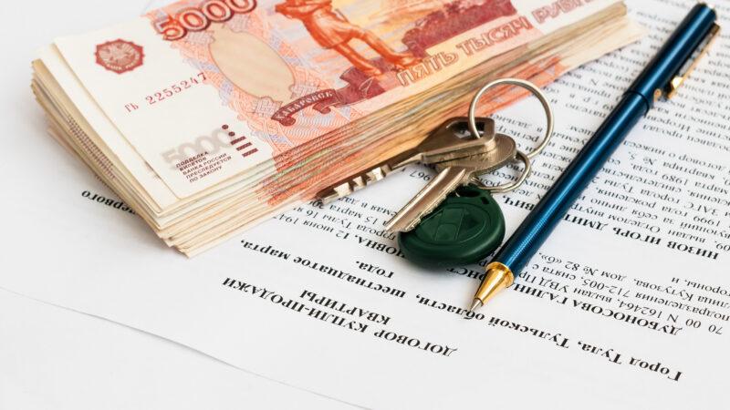 Как продать квартиру самостоятельно?