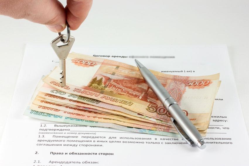 комиссия при  аренде жилья