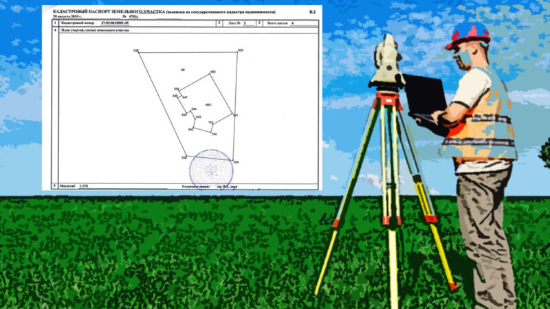 Что такое межевание земельного участка, как сделать межевание земель?
