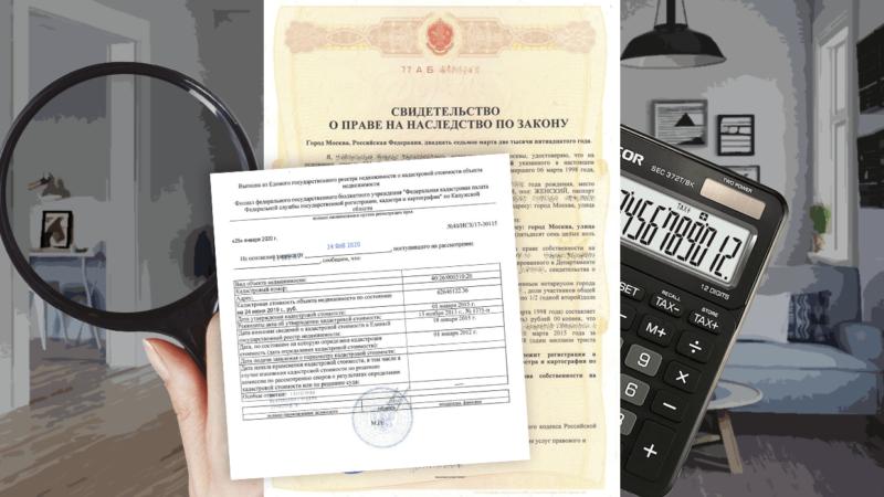 Какие документы нужны нотариусу для продажи комнаты?