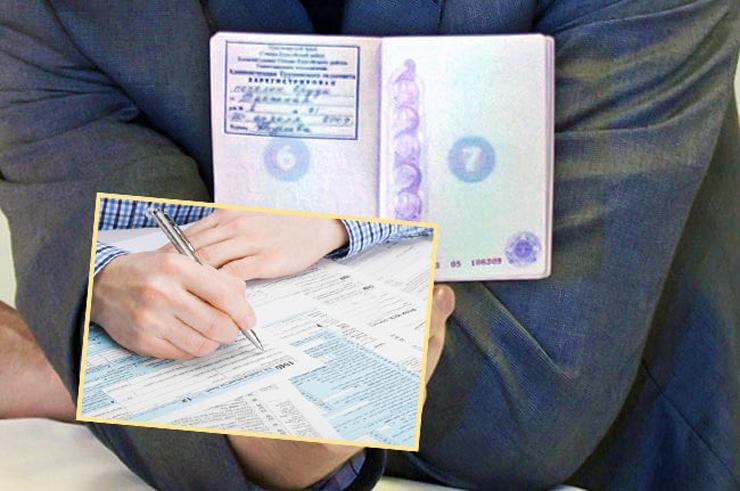 Временная регистрация и прописка в чем разница и чем они отличаются?