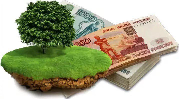 Как оформить кредит под залог земельного участка?