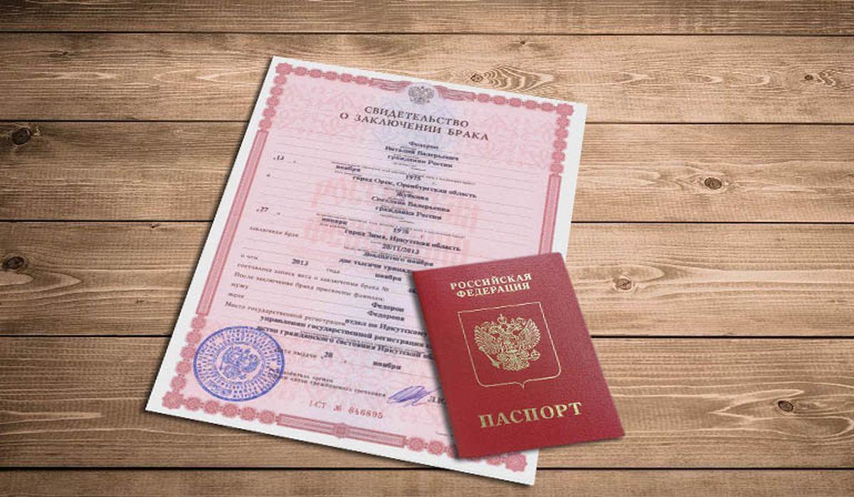 Как переоформить документы на недвижимость после смены фамилии?