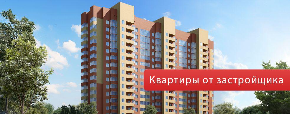 Какие застройщики предлагают квартиры в рассрочку в Москве?