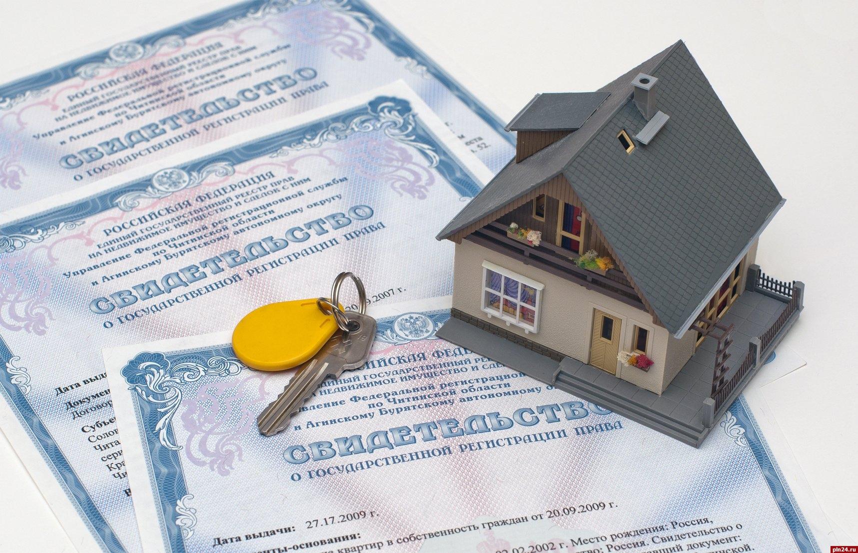 Как исправлять неточности в документах на недвижимость?
