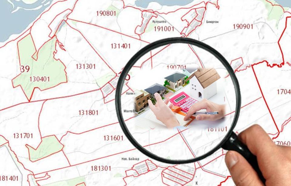Определение кадастровой стоимости объектов недвижимости