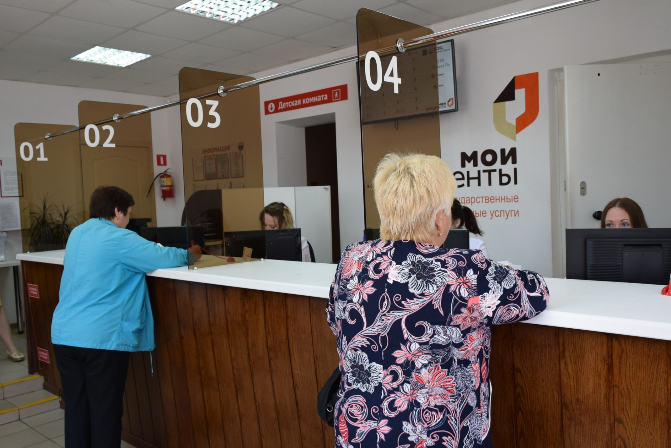 Оформление постоянной регистрации в МФЦ